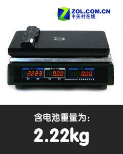 HD5430独显酷睿i5核心 惠普CQ42评测