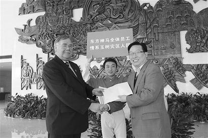 图为:贾斯汀(左)、常保玉(中)向本报记者转交爱心捐款。(记者杨文伟 摄)