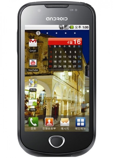 三星推出Android 2.1旗舰新机Galaxy A