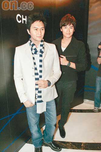 郑元畅和张智霖一同出席活动