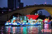 中外彩船巡游苏州 绘制水上姑苏繁华图