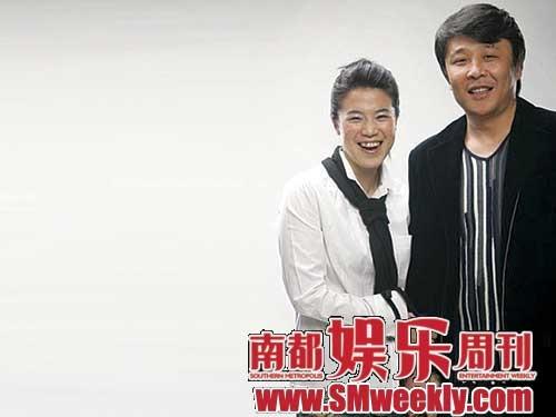 王楠和老公郭斌