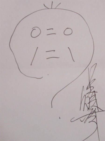 """吕颂贤""""最男人""""自画像"""