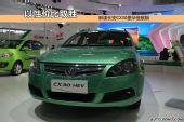 以性价比取胜 解读长安CX30豪华低碳版