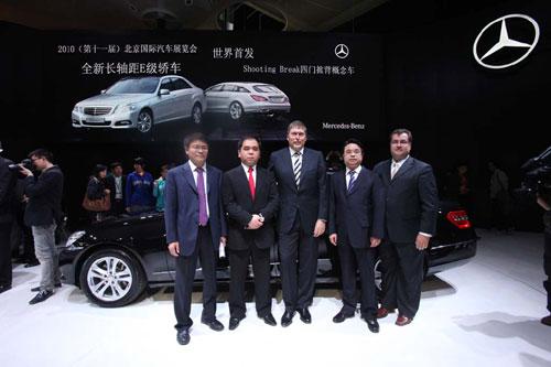 梅赛德斯-奔驰2010北京车展相关活动--3