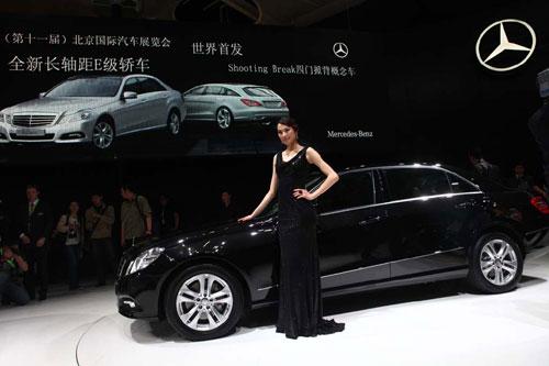 梅赛德斯-奔驰2010北京车展相关活动--6