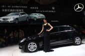 梅赛德斯-奔驰2010北京车展相关活动