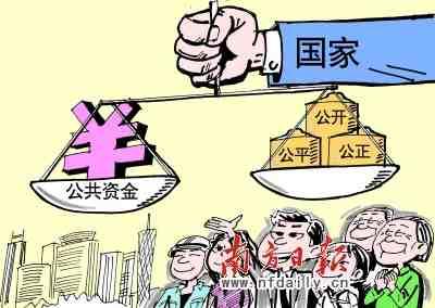 """从去年3月开始,广东省财政厅开始紧锣密鼓地绘制起""""权力运行流程图""""。"""