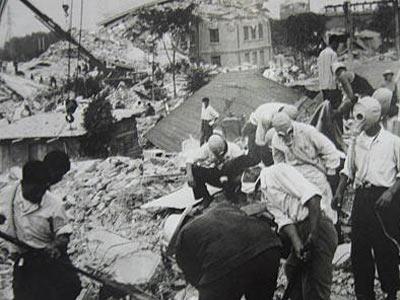 永远过不去的过去:唐山大地震资料图―1