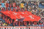 图文:[中超]重庆0-1杭州 热情的球迷