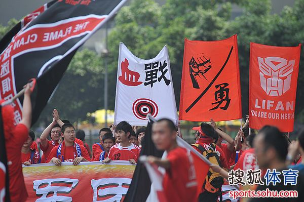 图文:[中超]重庆0-1杭州 球迷造势