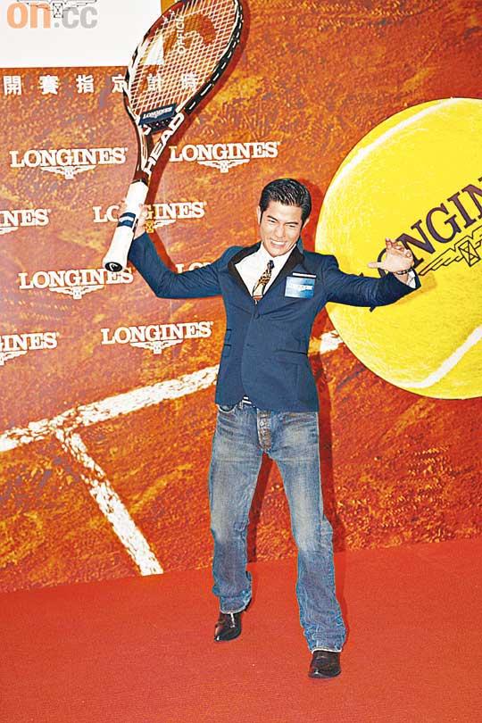 郭富城透露2007年时曾获伊万诺维奇传授球技