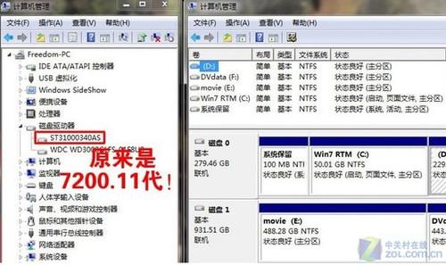 ZOL网友不幸中招 希捷翻新硬盘揭秘
