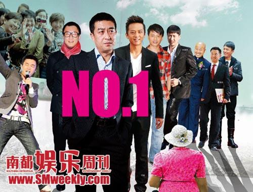 师奶杀手是谁_南都娱乐评选荧屏最佳收视率男:谁是师奶杀手-搜狐娱乐