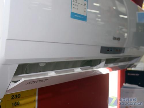 家用实惠之选 格力1.5匹空调跌破两千