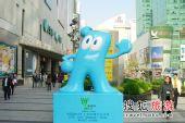 世博游上海 感受海派时尚15个购物地标