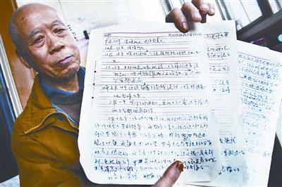 3张文稿纸记录了刘爹爹2年来讨有线电视补偿费的艰辛历程。