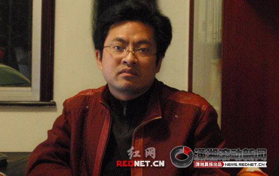 湖南一名副市长调至高校任职 曾炮轰高房价(图)