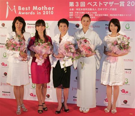 江角真纪子获最佳母亲奖
