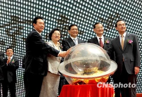 北京台湾街搭建商业交流新平台 众政要题词
