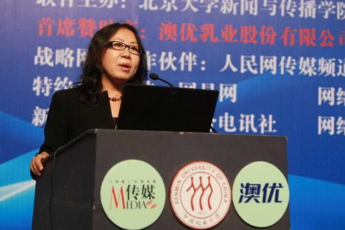 搜狐公司媒体副总裁、搜狐网总编辑 于威