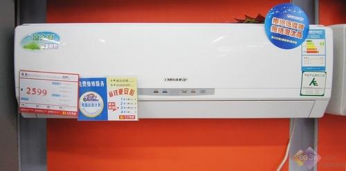 1490特卖 格力凉之夏二级节能空调
