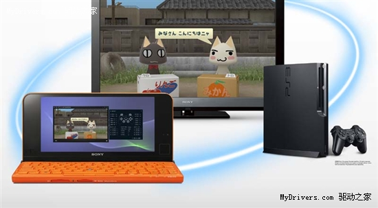 支持遥控PS3 索尼超迷你本VAIO P发布
