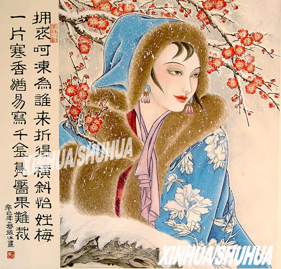 淫母av_红楼梦最美的12位女人排行 秦可卿位居第一图