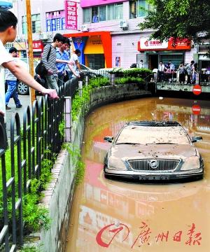 广州内涝暴规划缺陷 城区排水用前苏联模式(图)