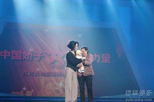陈瑾参加512两周年纪念晚会