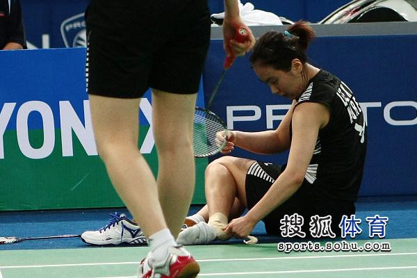 韩国选手脚部受伤