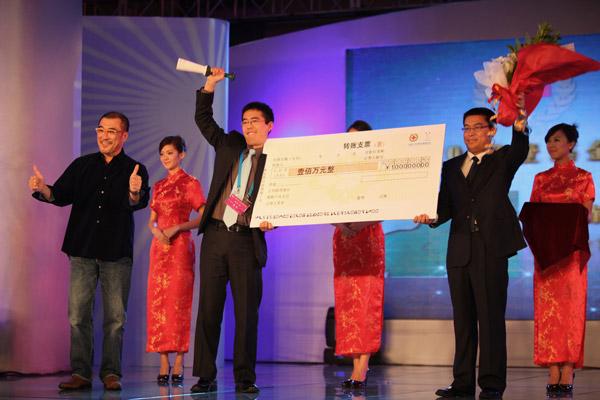2009年壹基金典范工程颁奖晚会