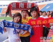 图文:[中超]豫足西安备战 球迷秀围巾