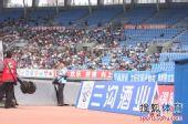 图文:[中超]辽宁VS杭州 看台观众