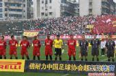 图文:[中超]南昌VS重庆 赛前合影