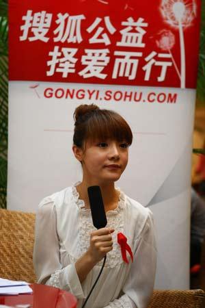 演员邓家佳接受搜狐公益专访 摄影李伯男