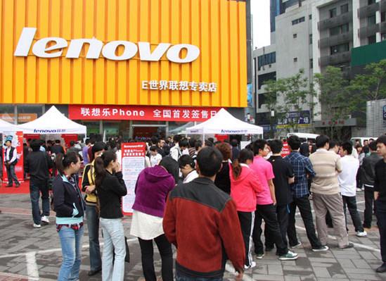 北京市制定专卖店排队购买的用户