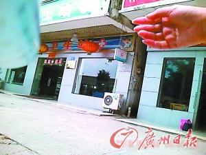 """广州医托最新报道_打工妹被医托骗到卫生站""""治病""""无效 偷拍取证-搜狐健康"""