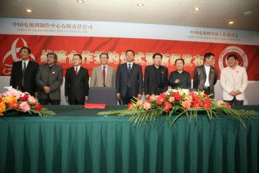 2010中国电视剧论坛现场