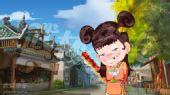 图:动画版《武林外传》剧照 - 莫小贝童心未泯