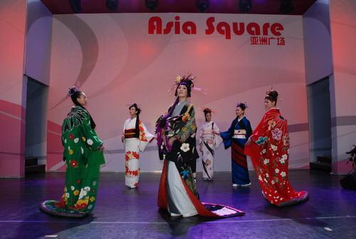 日本传统艺术和服秀