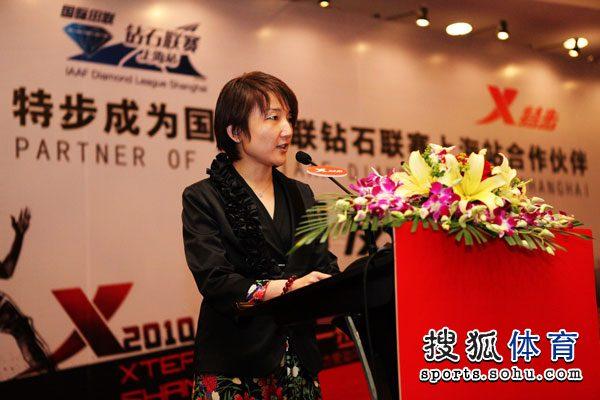 上海赛领导讲话