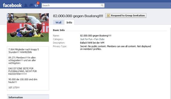 facebook截屏