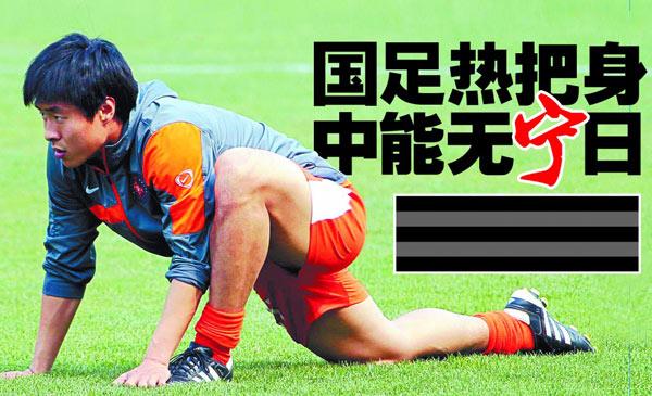 姜宁右膝前十字韧带断裂赛季报销