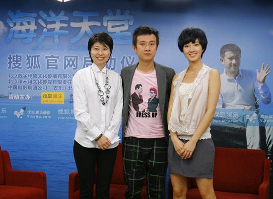 导演薛晓路、主演文章、桂纶镁合影