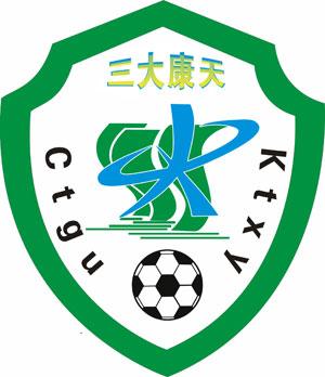 0赛季湖北康天足球俱乐部合影及队徽图片