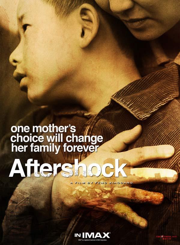 《唐山大地震》国际版海报