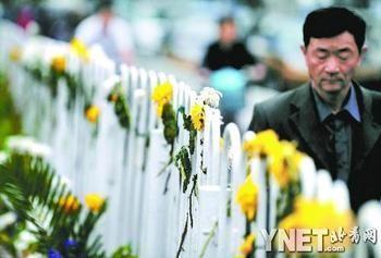 北京长安街车祸认定 英菲尼迪司机负全责 高清图片