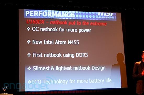 15小时续航 微星新Atom DDR3上网本亮相