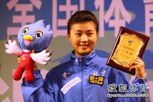 图文:付小芳赢得女子台球双冠 手举证书吉祥物